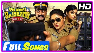 Back to Back Malayalam Hit Songs | Ithu Thaanda Police Movie Video Songs | Asif Ali | Janani Iyer