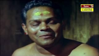 Gajakesariyogam   Super Hit Comedy Movie   Malayalam Full Movie   Innocent