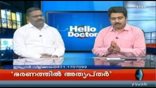 Hello Doctor: Pain And Palliative Care | 27th May 2015 | Highlights