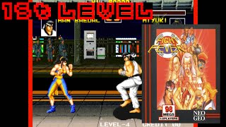 Fight Fever (1994, Neo Geo) - 1st Level