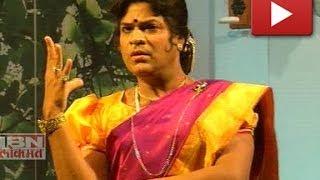 moruchi mavshi bharat jadhav Natak First Look