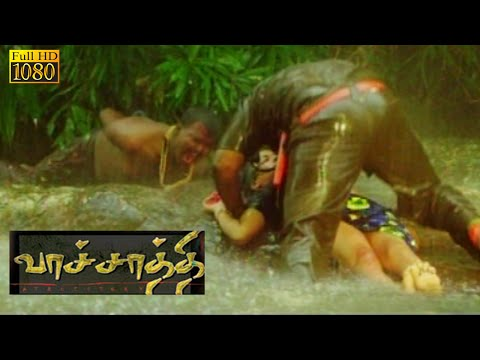 Xxx Mp4 New Tamil Cinema Vachathi Full Length Tamil HD Movie 3gp Sex