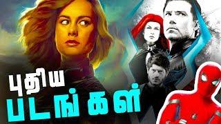 Upcoming MARVEL movies tamil (தமிழ்)