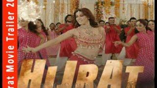 Hijrat Movie HD Trailer 2016