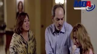 شاهد زهرة عملت ايه فى بنتها بعد فضيحه القبض  عليها؟بليالى الحلميه