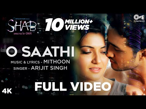 Xxx Mp4 O Saathi Full Song Video Movie Shab Arijit Singh Mithoon Raveena Tandon Arpita Ashish 3gp Sex