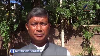 Bangladesh-India Moitry Uddan বাংলাদেশ-ভারত মৈত্রী উদ্যান