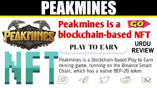 new bangla waz maulana fakhruddin ahmed