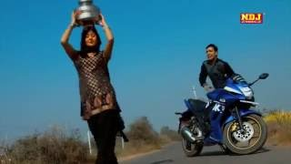 Tere Suit Ki Fiting Panihari Renu Choudhary  Latest Haryanvi Song 2016