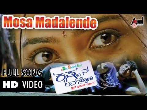 Xxx Mp4 Krishnan Love Story Mosa Madalendu Ajai Rao Radhika Pandit V Shridhar Kannada Video Song 3gp Sex
