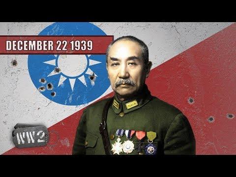 Xxx Mp4 Trouble In China WW2 017 22 December 1939 3gp Sex