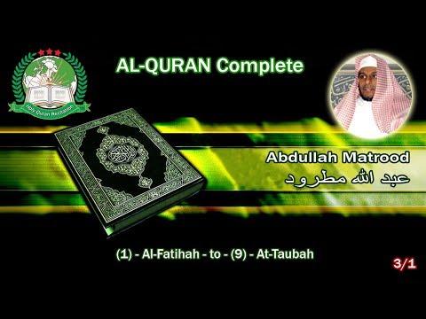Holy Quran Complete - Abdullah Matrood 31 عبد الله مطرود