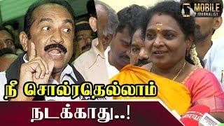 வைக்கோ எல்லாம் ஒரு ஆளே இல்ல..! Thamilisai Speech about Vaiko