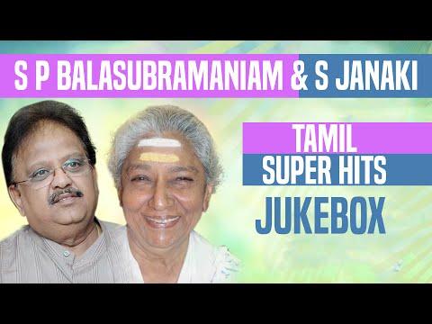 Xxx Mp4 S P Balasubramaniam S Janaki Tamil Super Hits Jukebox Tamil Songs 3gp Sex