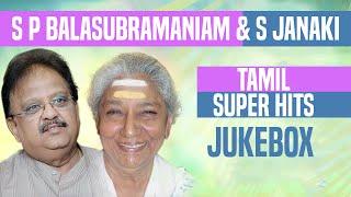 S P Balasubramaniam & S Janaki Tamil Super Hits Jukebox || Tamil Songs
