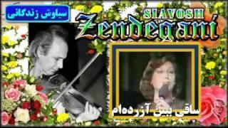Mahasti, Sivosh Zendegani, ♥♥♥ مهستي « اجراي زنده » سياوش زندگاني؛