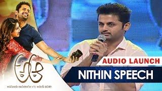 Nithin Speech || A Aa Audio Launch || Samantha || Trivikram Srinivas || Mickey J Meyer