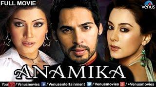 Anamika Full Movie | Hindi Movies | Dino Morea Movies | Minissha Lamba| Latest Bollywood Full Movies