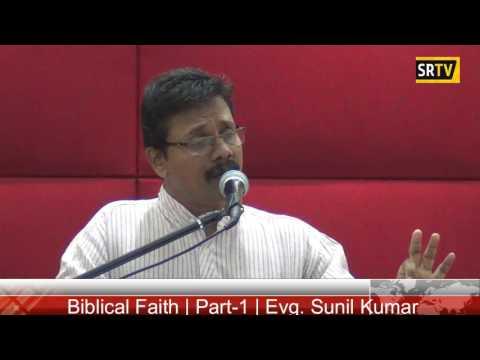 Xxx Mp4 തിരുവചനത്തിലെ വിശ്വാസം Evg Sunil Kumar 3gp Sex