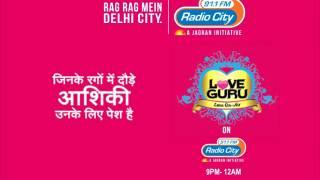LOVE PROBLEM SOLVED BY LOVE GURU ON RADIO CITY 91.1FM