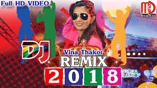 Gujarati DJ Remix 2018 | Gabbar Thakor New Remix | Vina Thakor | FULL HD Video