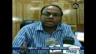 Nazrul PKG, Comilla  2013, imrul, Maasranga TV news at 6pm