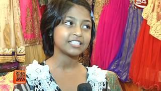 EID SHOPPING 2016 (Channel24) Report by Irtija Nasim Shourov