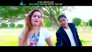 Sable Bhanchan New Nepali Lok Dohori Song 2073 | Khem Shahi Thakuri, Tirsana gharti magar