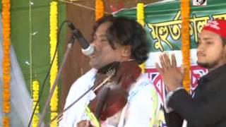 BAngla hit Baul song.......................SaLiM chEstiya ................ By Pagol Rahim