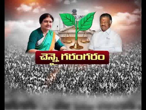 Tamil Nadu Crisis | Panneerselvam vs Sasikala | ETV Ground Report