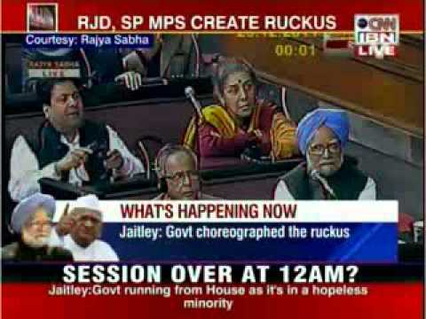 Xxx Mp4 Hamid Ansari MMS Murdering Democracy In Rajya Sabha 29Dec2011 Mp4 3gp Sex