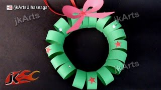 How to make paper christmas wreath | DIY Christmas decorations | JK Arts 456