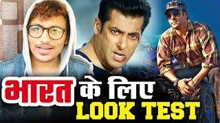 BHARAT - Salman Khan Will Begin The LOOK TEST Soon - 5 Looks Of Salman