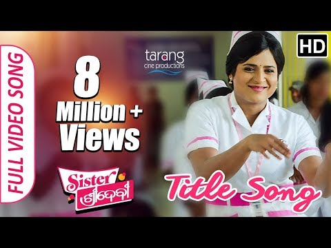 Xxx Mp4 Sister Sridevi Title Song Official Full Video Song Tariq Aziz Babushan Sivani TCP 3gp Sex