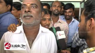 Marudhu Movie Public Opinion at Udayam Theatre