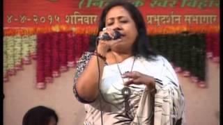 Chintan Sharma -  Koi Nahin Hai Phir Bhi Hai Mujhko cover by Shadhna Barua ji