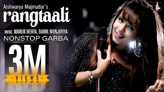 Rangtaali Nonstop Garba   રંગતાળી  Singer: Aishwarya Majmudar   Music: Maulik Mehta, Rahul Munjariya