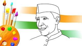 How to Draw Pandit Nehru For Kids |  Children