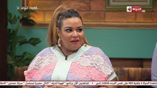 قهوة أشرف - ويزو من مدرسة كيمياء ثانوي بنين إلى ممثلة في مسرح مصر