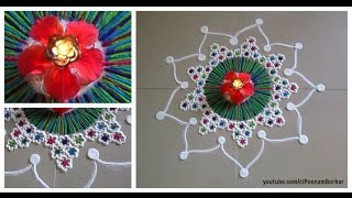 Easy and unique flower shaped rangoli | Innovative rangoli designs by Poonam Borkar