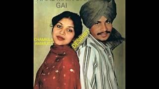 Phele Lalkare Naal Main Dar Gai - Amar Singh Chamkila & Amarjot