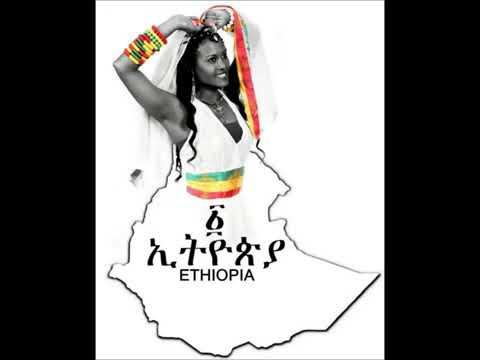 Old Ethiopian music
