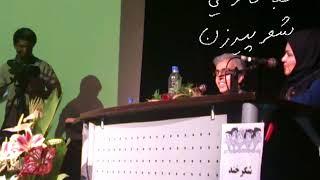 شعرطنز پیرزن  عباس کریمی