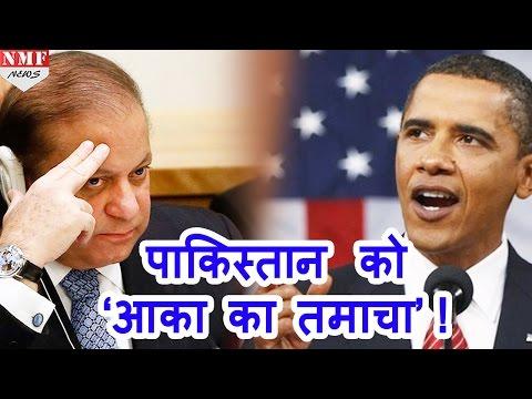 INDIA के बाद AMERICA ने दिया
