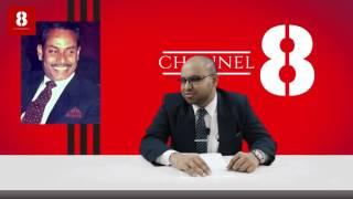 ইভ টিজিং নিয়ে বিষদ বিবরন     News Recap With Yamin Khan   Episode 20   02. 06. 2016