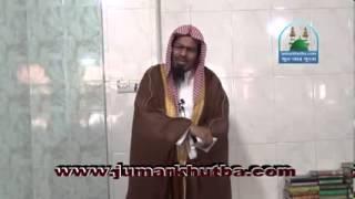 Abu Bakar RA Er Jiboni by Shahidullah Khan Madani