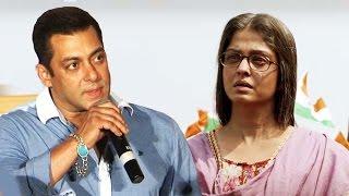 Salman Khan Talks About Aishwarya Rai's SARBJIT