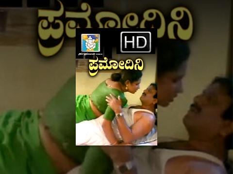 Xxx Mp4 Kannada New Movies Full Pramodini Romantic Kannada Movie 3gp Sex