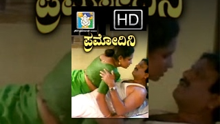 kannada new movies full | Pramodini | Romantic Kannada movie