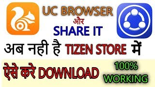 How To Install UC Browser, Shareit in Tizen store, Samsung Z Series Apps Installation Problem Solve
